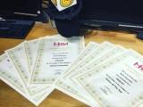 HBA 2016 certificates